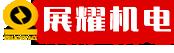 佛山发电机出租_佛山发电车租赁|佛山租柴油发电机_佛山发电机公司